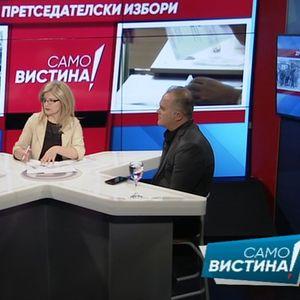 """""""Само Вистина"""" со Петар Арсовски и Лирим Дулови"""