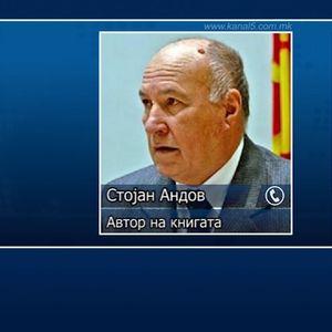 Судот забрани продажба на книга на Стојан Андов по тужба од Фрчкоски