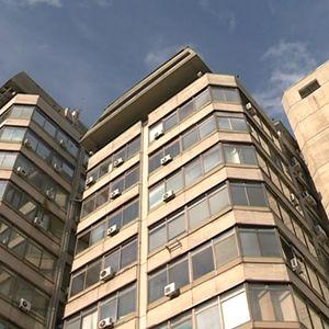 Антикорупциска ќе проверува судир на интереси на директорката за супервизија во НБРМ