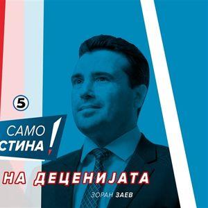 """Дуел Заев-Мицкоски во """"Само вистина"""" на Канал 5 - вторник во 18:30!"""