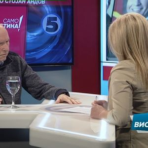 """""""Само Вистина"""" -интервју со Стојан Андов"""