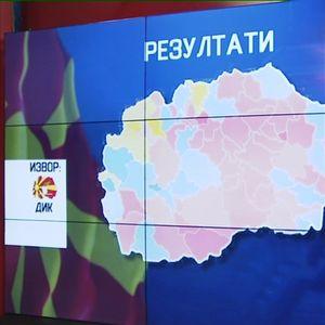 Анализа за резултатите и излезноста на првиот круг претседателски избори