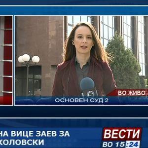 Пресуда по тужбата на Вице Заев за Александар Николовски