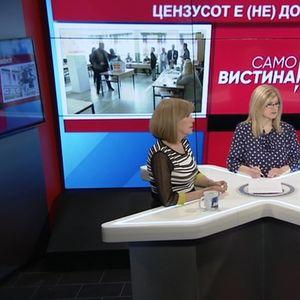 """""""Само Вистина"""" со Солза Грчева и Насер Зибери"""