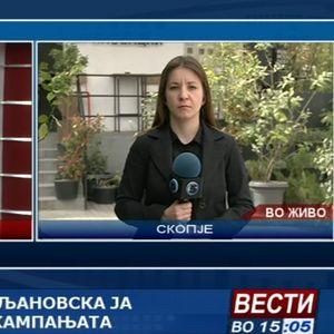 Пендаровски и Сиљановска ја продолжуваат кампањата