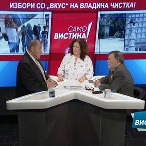 """Љупчо Ристовски и Тодор Пендаров во """"Само вистина"""""""