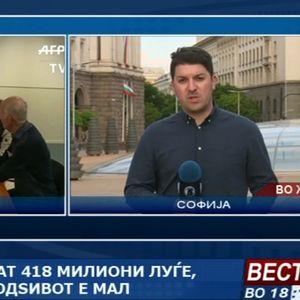 Канал 5 во Софија: Утре завршуваат изборите за ЕП - Право на глас имаат 418 милиони луѓе