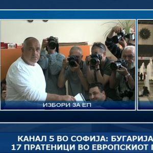Канал 5 во Софија: Бугарија гласа за 17 пратеници во Европскиот Парламент