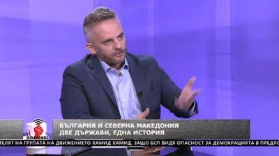 Бугарски новинар ја нарече Македонија југозападна Бугарија