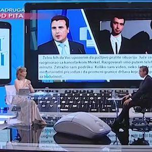 """Заев му се извинил на Вучиќ, српскиот претседател му пишал  """"поздрав друже"""""""