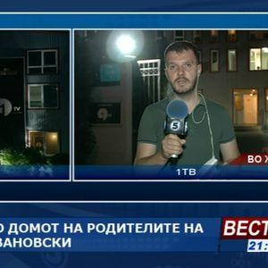 Претреси во 1 ТВ и во домот на родителите на Јовановски