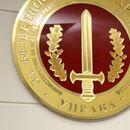 Притвор за четворица вработени во УБК, осомничени за проневера на 800 000 евра државни пари
