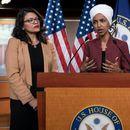 Израел им забрани влез на Американски конгресменки , зашто биле Муслиманки