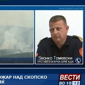 Изгаснат шумскиот пожар над скопско Буковиќ