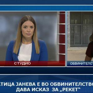 """Катица Јанева е во Обвинителството дава исказ  за """"Рекет"""""""