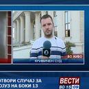 Обвинителството отвори случај за Меѓународниот сојуз на Боки 13