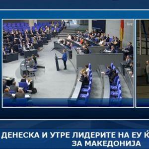 Денеска и утре лидерите на  ЕУ ќе одлучуваат за Македонија