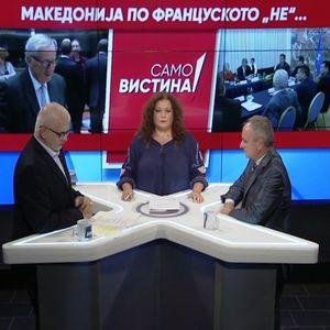 """Тодор Петров и Мухамед Халили во """"Само вистина"""""""