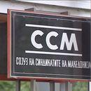 ССМ: Работодавачите од приватниот сектор да исплатат регрес за годишен одмор