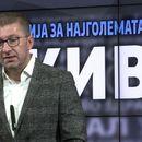 Мицкоски: Не знам што потпишува Заев, поддржуваме иницијативи но ЕУ нема алтернатива