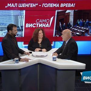 """""""Само Вистина"""" со Павле Богоевски и Сафет Бишевац"""