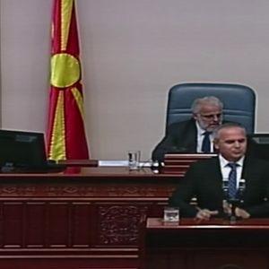 Зекир Рамчиловиќ избран за потпретседател на Собранието –Жестока расправа на седницата