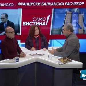 """""""Само Вистина"""" со Љубиша Николовски и Сотир Костов"""