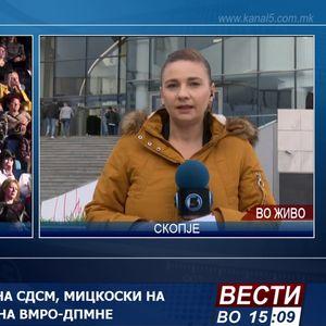 Заев пред форумот на жени на СДСМ, Мицкоски на конференција на УМС на ВМРО-ДПМНЕ