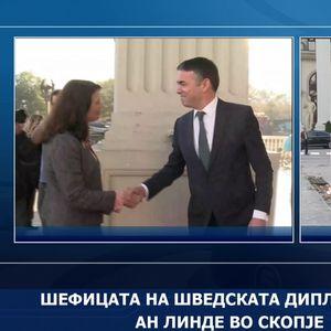 Шефицата на шведската дипломатија Ан Линде во Скопје
