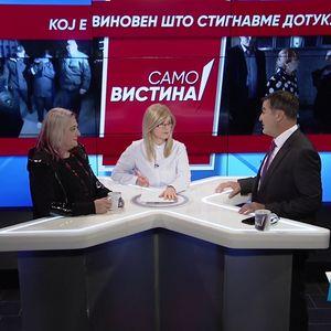 """""""Само Вистина"""" со Александар Пандов и Лидија Димова"""