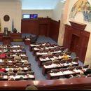 Седница за автентичното толкување за аболицијата на Иванов нема пред 11 декември