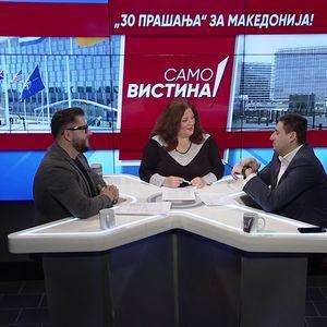 """""""Само Вистина"""" со Коста Петров и Петар Богојески"""