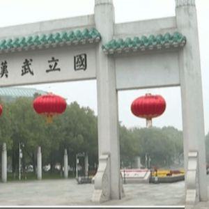 Вухан е град на духови , на ден пред Нова година (ВИДЕО)