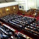 Изгласана доверба на бугарската влада во Собранието