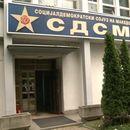 СДСМ: Нема крај на очајот на ВМРО-ДПМНЕ, конструира непостоечки случаи, лажно обвинува за Закон кој токму таа партија го донела
