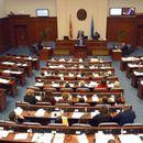 Собранието денеска треба да гласа за законот за ЈО