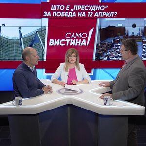 """Никола Спасов и Горан Момироски во """"Само вистина"""""""