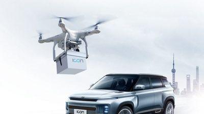 Во Кина, поради пандемијата, клучевите од новите автомобили се испорачуваат со дрон