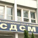 СДСМ: Македонија почнува преговори со ЕУ,  веќе е обезбедена првична помош од 66 милиони евра за борба против коронавирусот