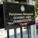 Поднесено обвинение за разбојник од скопско Лисиче