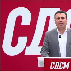 Заев: Датумот за избори е завршена работа, ќе бидат на 5 јули,бујрум!