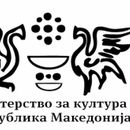 Колективниот договор во културата почнува со примена од јули