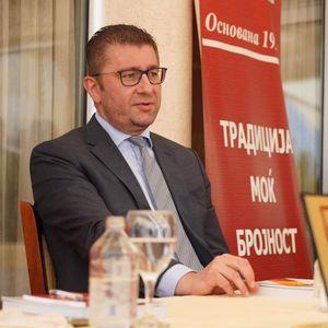 Мицкоски: ВМРО-ДПМНЕ ќе го реши горливиот проблем на граѓаните од Пелагонија