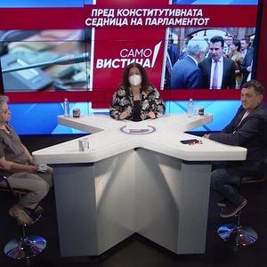 """Мирјана Најчевска и Љупчо Зиков во """"Само вистина"""""""