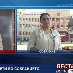 Средба Заев - Ахмети во Собранието