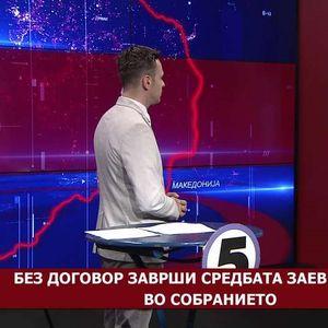 Без договор заврши средбата Заев – Ахмети во Собранието