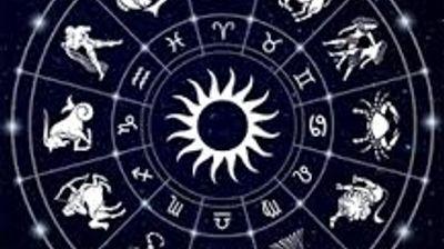 Дневен хороскоп за 13. август 2020 година