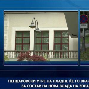Пендаровски утре на пладне ќе му го врачи мандатот за состав на нова Влада на Зоран Заев