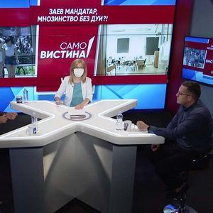 """Само Вистина"" со Сафет Бишевац и Ненад Јовановиќ"