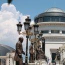 """ОЈО Скопје оцени дека нема основа да постапува за """"Теретана"""""""